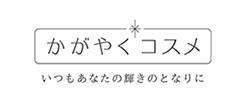 Kagayaku Cosmetics Inc.
